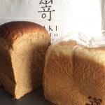"""そら並ぶわぁ〜、嵜本の""""極生ミルクバター""""食パン 激ウマでした。お土産にいただいたお客様に感謝です。"""