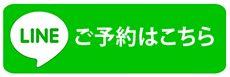 この画像には alt 属性が指定されておらず、ファイル名は 9dc8ecbb6dcef4aa8af6b3449a7b71cd.jpg です